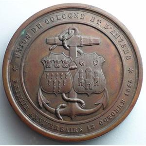 HART   1er Anniversaire, 13 octobre 1844   bronze   73mm    SUP/FDC