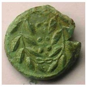 Hémilitron de bronze   (420-408 av.JC)    TTB