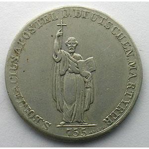 Jeton en laiton argenté   1855    TTB