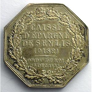 jeton octogonal en argent   1835    SUP