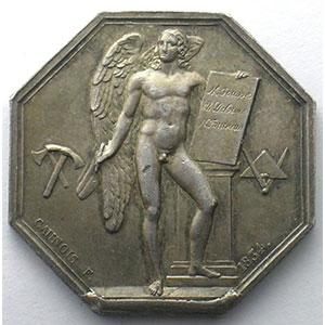 Jeton octogonal en argent    SUP