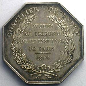 jeton octogonal en argent   tribunal de Ière instance de Paris   1849    SUP/FDC