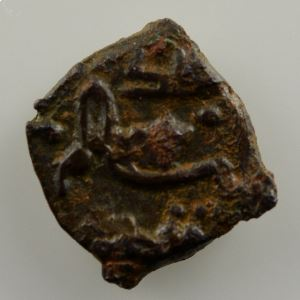 Kharruba   Frédéric II (1197-1250)  Palerme    TB/TTB