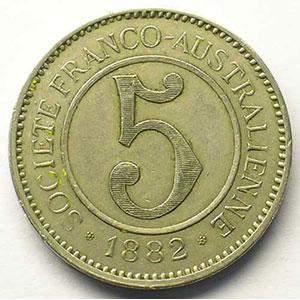 Lec.10 - Elie 15.2   5 (Francs)   1882    TTB