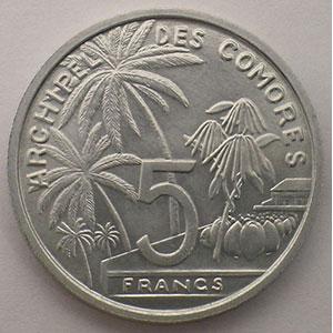Lec.36   5 Francs   1964 Essai    FDC
