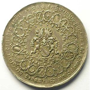 Médaille des corporations (argent - 44mm)  1628    TB+/TTB