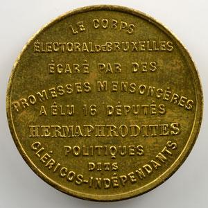 Médaille en bronze doré  30mm   10 juin 1884    SUP