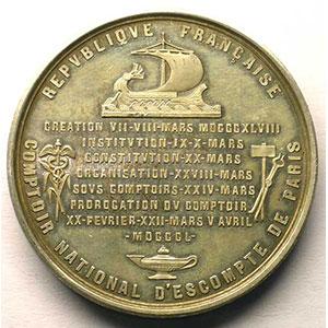 Médaille ronde en argent   45 mm   1850    SUP/FDC