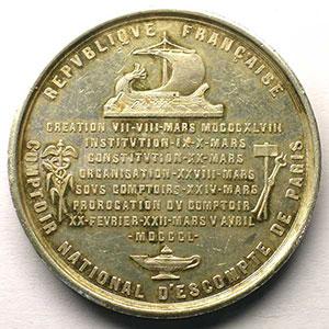 Médaille ronde en argent   45 mm   1850    SUP