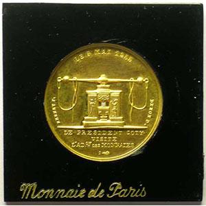 Module de 20 Francs type Guiraud   5 mai 1955   or    FDC