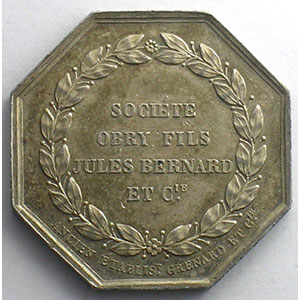 Papeteries de Prouzel (Somme)   jeton octogonal en argent    SUP