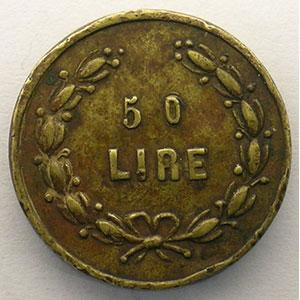 Poids monétaire de la pièce de 50 Lire    TTB