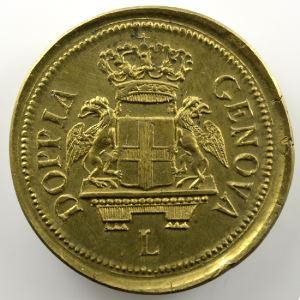 Poids monétaire du 96 Lires de Gênes   lettre L à l'avers    SUP