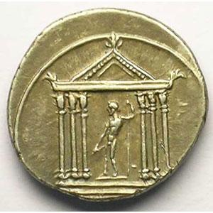 R/ (temple de Jupiter Tonan)   Colonia Patricia 19 av.JC    TTB+