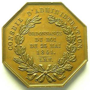 Société Anonyme des Papeteries du Souche - Vosges   1841   jeton octogonal en cuivre    SUP