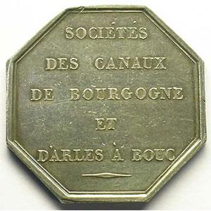 Société des canaux de Bourgogne et d'Arles à Bouc   jeton octogonal en argent    TTB+