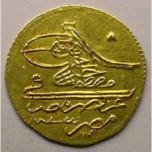 Zeri Mahbub   AH 1171    TTB+