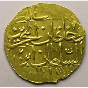 Zeri mahbub   AH 1187/2    TTB